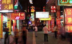 Macau Street James Walker