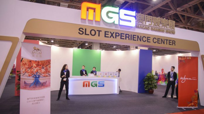 MGS Entertainment Show Slot Experience Center