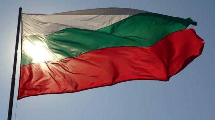 Casino Review bulgaria