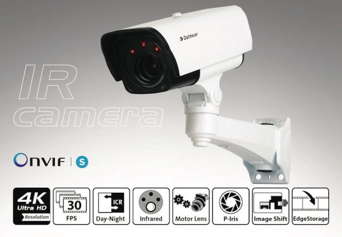 Casino review - Dallmeier HD CCTV