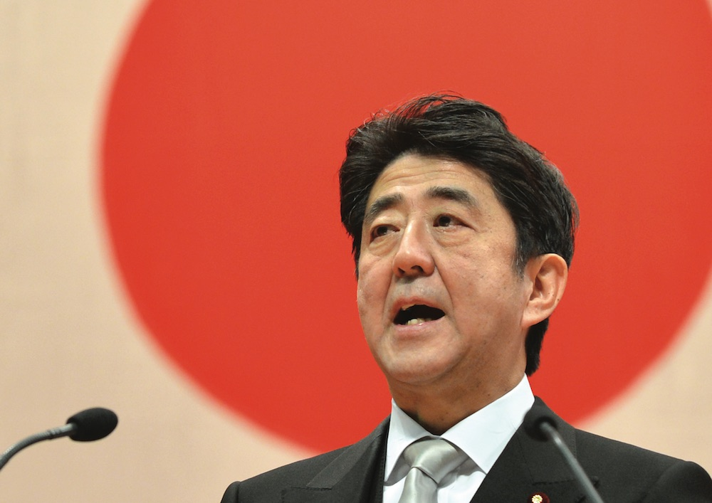 Japanese government begins work on second casino bill