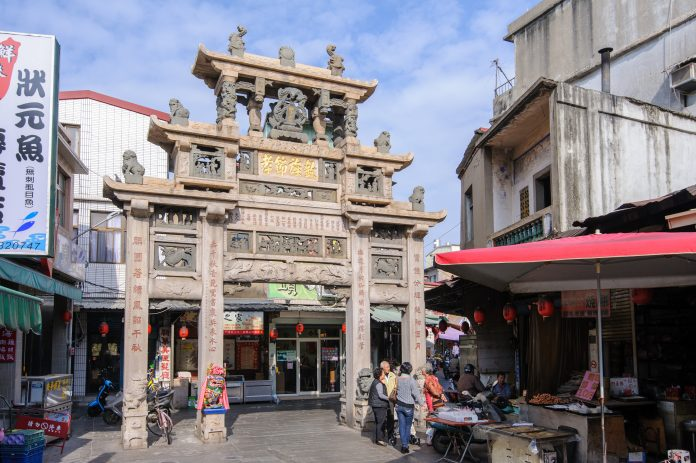 kinmen islands