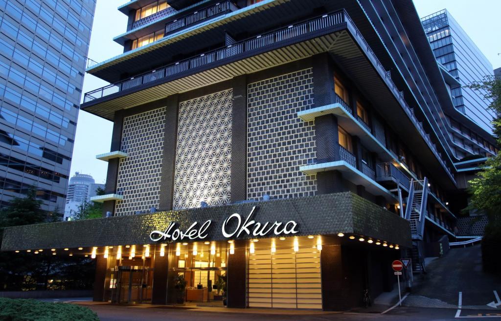 Resorts World Manila to add Okura brand Hotel