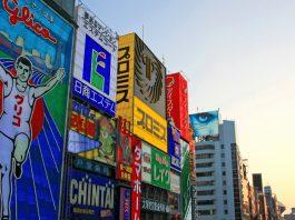 ICR WEBSITE JAPAN