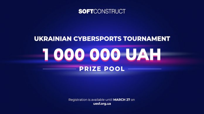 Betconstruct, Cybersports, tournament, Ukraine, UAH, prize pool
