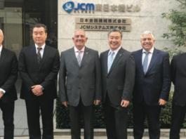 ICG Group, global, field test, JCM, MRX