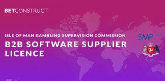 Betconstruct, B2B, software, supplier licence