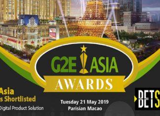 BETSOFT G2E ASIA AWARD