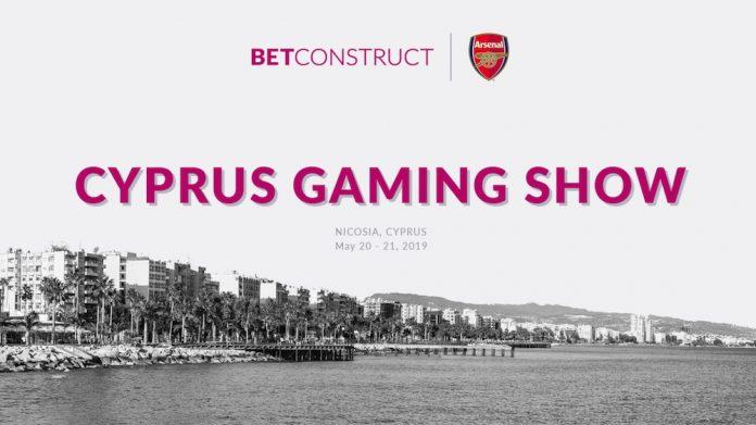 Betconstruct Cyprus