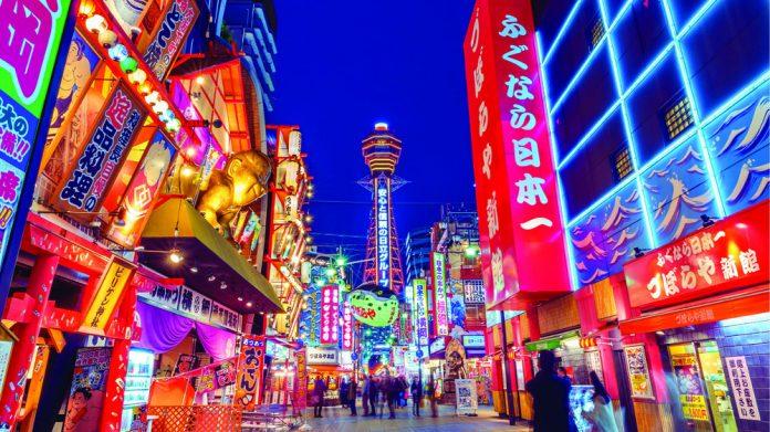 Japan Street Osaka