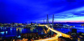 Suncity Group investment Russain far east