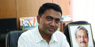 Pramod Sawant Chief Minister of Goa Entertainment Zone