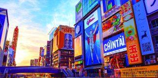 Nagasaki Osaka Yokohama IR licence
