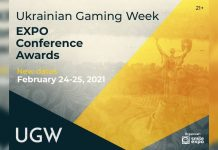 Ukrainian Gaming Week new dates