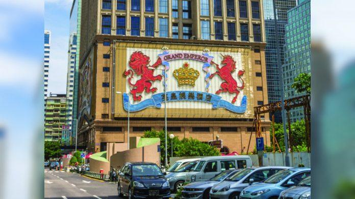 Emperor Entertainment posts full year net loss