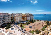 IGT Advantage CMS launches Regency Casiuo Thessaloniki