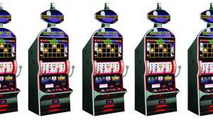 Aristocrat Gaming memulai debutnya Howling 7s